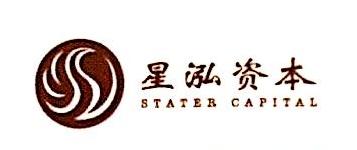 青岛星泓商贸物流发展有限公司