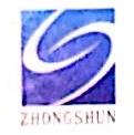 湖南省中顺机电科技有限公司 最新采购和商业信息