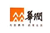 营口华润燃气有限公司 最新采购和商业信息