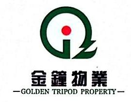 四川省金钟物业服务有限公司 最新采购和商业信息