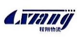成都程翔物流有限公司 最新采购和商业信息