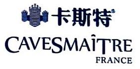 上海新欢宴国际贸易有限公司 最新采购和商业信息