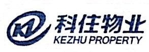 北京科住物业管理有限公司 最新采购和商业信息