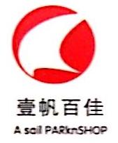 北京壹帆百佳投资管理有限公司 最新采购和商业信息