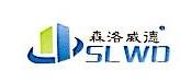 广州森洛威德装饰材料有限公司 最新采购和商业信息