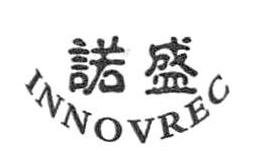 北京诺盛自动化技术有限公司 最新采购和商业信息