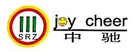 中驰文化传媒(北京)有限公司 最新采购和商业信息