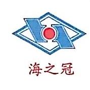 山东海之冠工贸有限公司 最新采购和商业信息