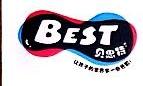 汕头市贝思特贸易有限公司 最新采购和商业信息