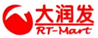 沈阳润泰商业有限公司 最新采购和商业信息