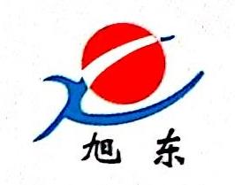 南宁市旭东社区服务有限公司 最新采购和商业信息