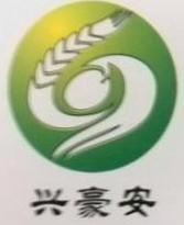 苏州兴豪安农业发展有限公司 最新采购和商业信息