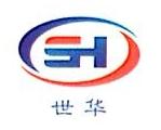 苏州世华新材料科技有限公司 最新采购和商业信息