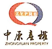 河南中原产权交易有限公司 最新采购和商业信息