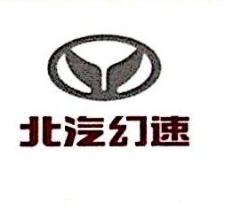 唐山市北郊汽车维修服务有限公司