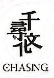 南京千寻文化创意有限公司 最新采购和商业信息