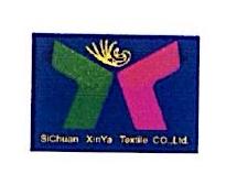四川鑫亚纺织有限公司 最新采购和商业信息