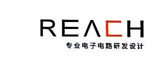 深圳市睿驰世纪物联网技术有限公司 最新采购和商业信息