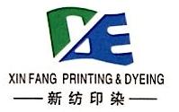 赤壁新纺纺织实业有限公司 最新采购和商业信息