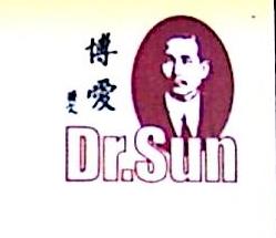 深圳市博爱民生文化传播有限公司 最新采购和商业信息