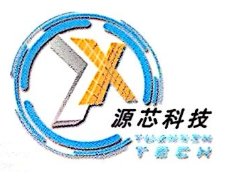 辽宁源芯科技有限公司