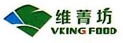 广东维菁坊食品有限公司 最新采购和商业信息