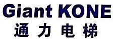 惠州市永日电梯工程有限公司