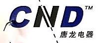 深圳市唐龙电器有限公司 最新采购和商业信息