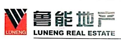 吉林鲁能漫江生态旅游开发有限公司