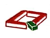 湖南廉桥医药有限责任公司 最新采购和商业信息