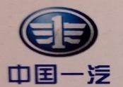 大庆市华业汽车销售服务有限公司 最新采购和商业信息