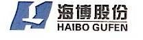 上海海博汽车销售有限公司