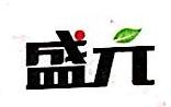河南盛元车辆有限公司 最新采购和商业信息