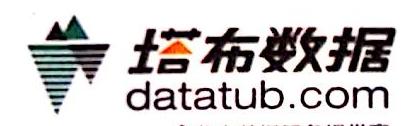 广州智索信息科技有限公司 最新采购和商业信息