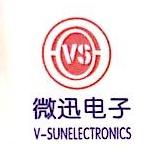 微迅电子(惠州)有限公司 最新采购和商业信息