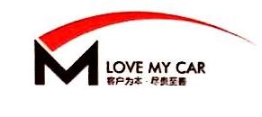 郑州我爱我车贸易有限公司 最新采购和商业信息