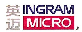 上海英迈信息技术服务有限公司 最新采购和商业信息