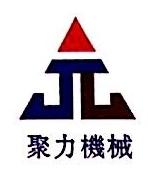 江苏聚力智能机械股份有限公司 最新采购和商业信息