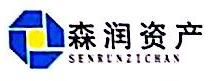 广州森润资产管理有限公司