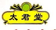东莞市亚欧保健食品有限公司