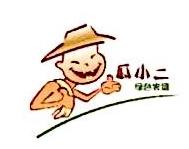 西安瓜小二电子商务有限公司 最新采购和商业信息