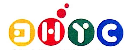 北京大华易创科技有限公司 最新采购和商业信息