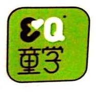 深圳市华文教育发展有限公司 最新采购和商业信息