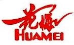 江西省昌安压铸材料有限公司 最新采购和商业信息