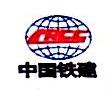 中铁房地产集团北京海丰置业有限公司 最新采购和商业信息