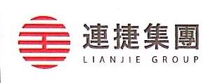 安溪依仁悦泉大酒店有限公司 最新采购和商业信息