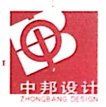 郑州中邦图文设计制作有限公司 最新采购和商业信息