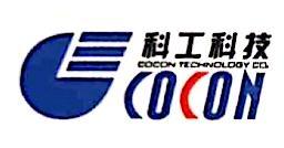 中苏科技股份有限公司 最新采购和商业信息