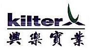 上海兴乐实业有限公司 最新采购和商业信息