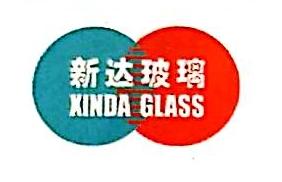 江西新达玻璃制品有限公司 最新采购和商业信息